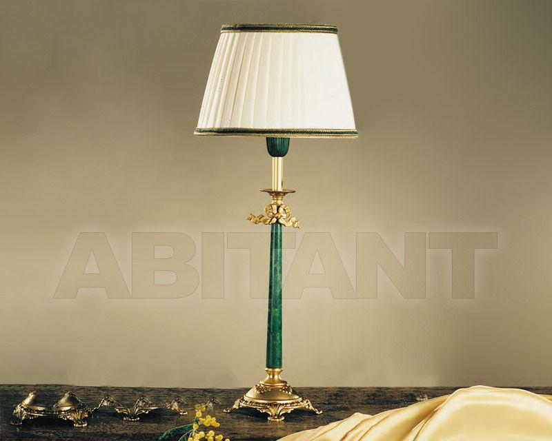 Купить Лампа настольная Gallo 2014 G/010