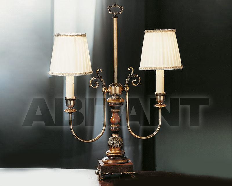 Купить Лампа настольная Gallo 2014 IM/012