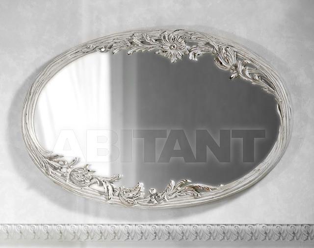 Купить Зеркало настенное Spini srl Classic Design 20525