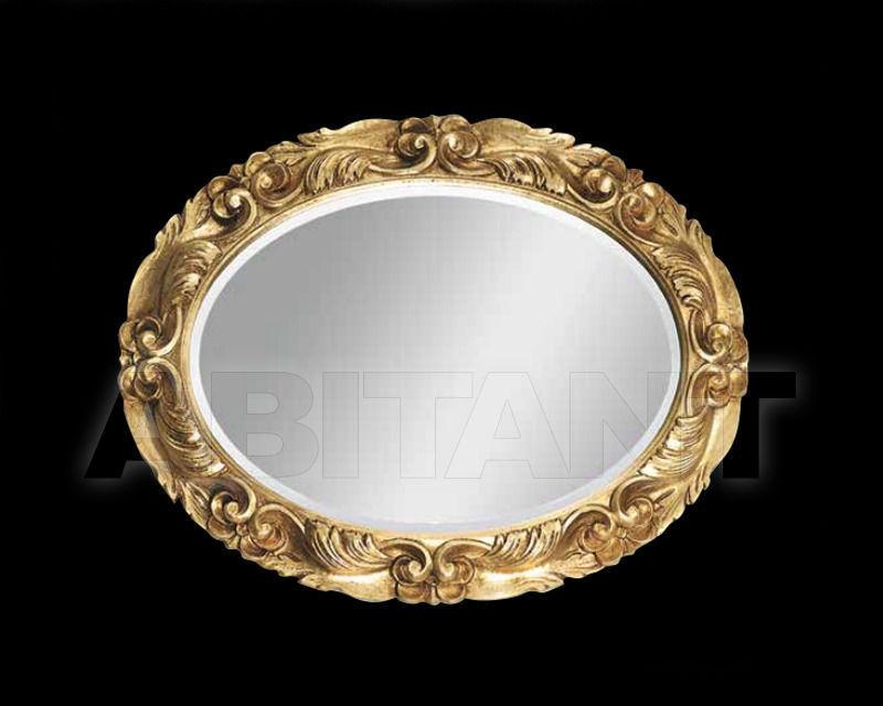 Купить Зеркало настенное Tarba Specchiere 1640