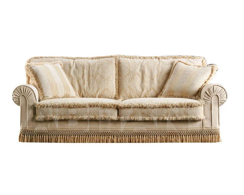 Купить Диван Formerin Luxury CHOPIN Divano/Sofa 2