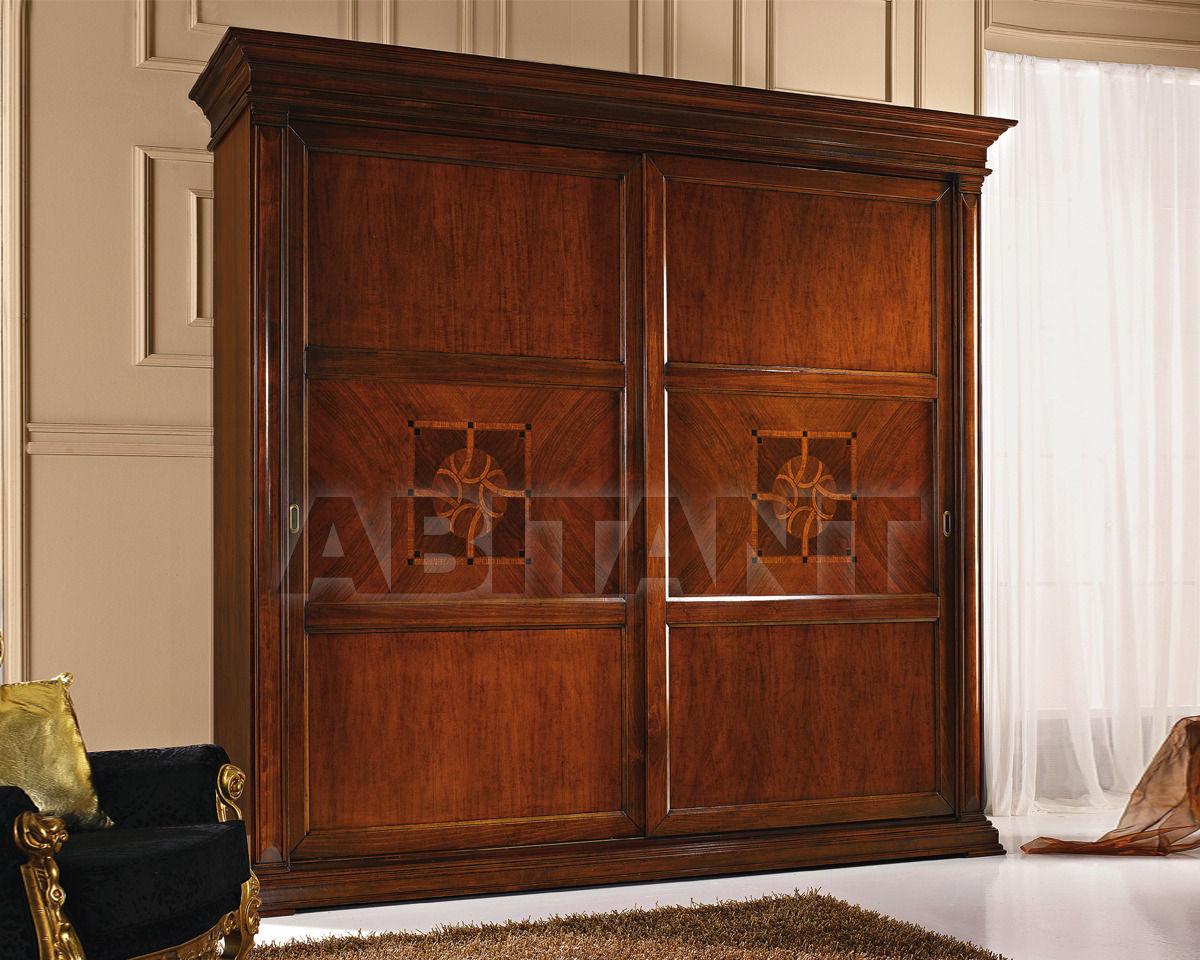 Купить Шкаф гардеробный Tarba Victoria 7022/n