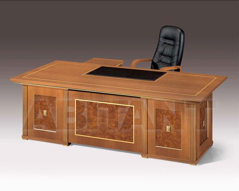 Купить Стол письменный HORUS Elledue Office USC80