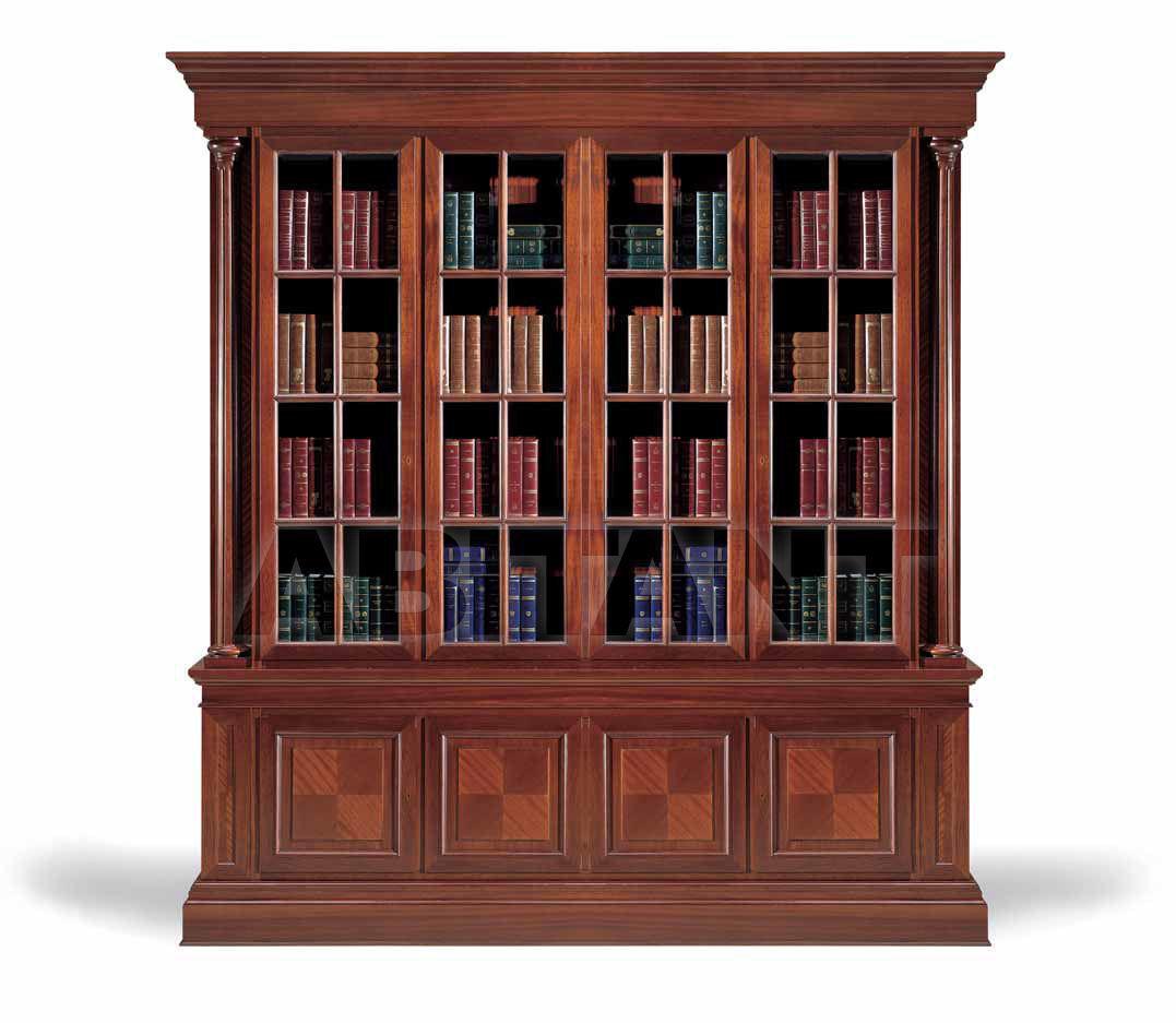 Купить Библиотека IMPERIAL Elledue Office UVT 159