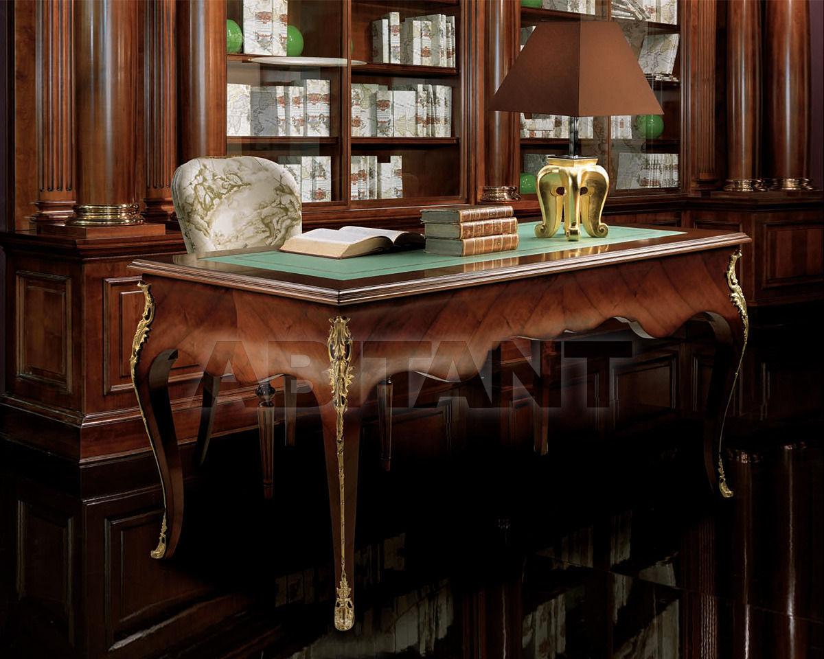 Купить Стол письменный ALMATY Elledue Office usc 120 2