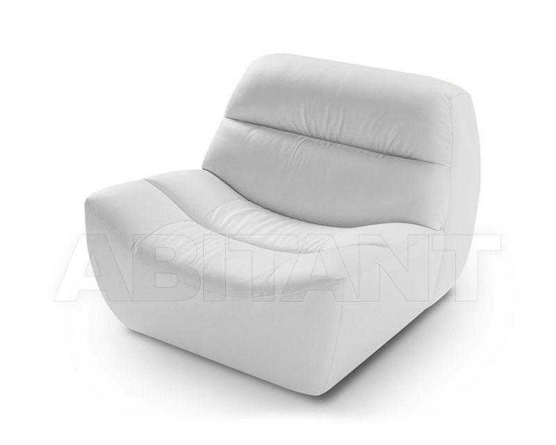 Купить Кресло Calia Trade S.p.A. Est RIO RELAX 117