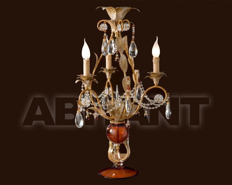 Купить Лампа настольная Gallo 2014 NC/311
