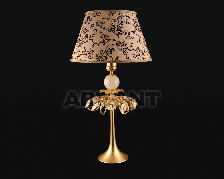 Купить Лампа настольная Gallo 2014 NC/317 2