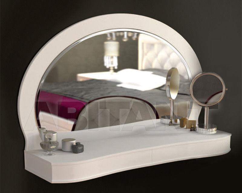 Купить Зеркало настенное VANITY RIFLESSI Fimes Industria Mobili Fimes (s.a.s.)  Privilege 4058