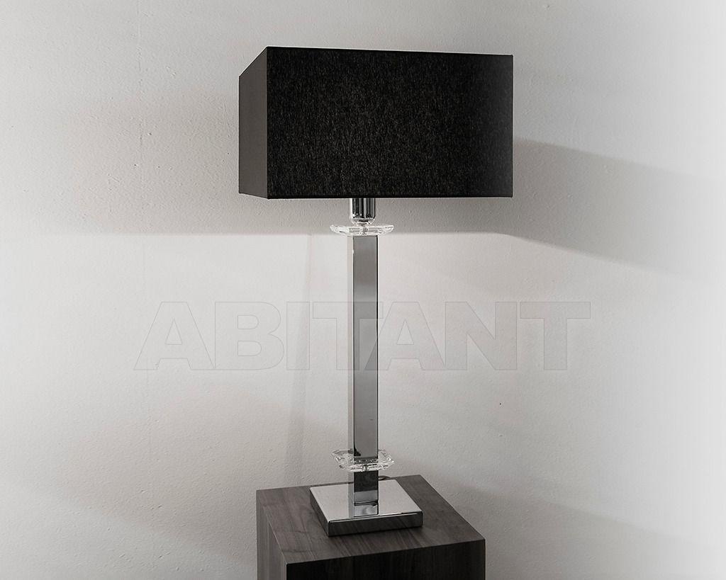 Купить Лампа настольная Ilfari Swinging Ballet 6196