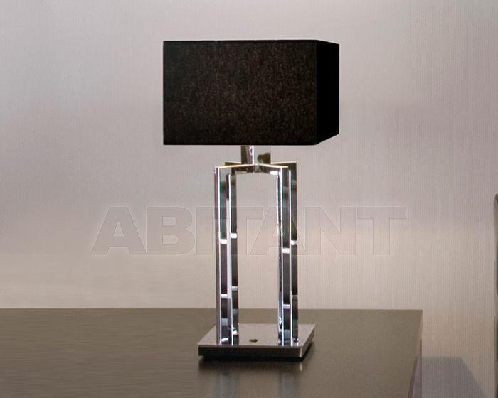 Купить Лампа настольная Ilfari Swinging Ballet 6195