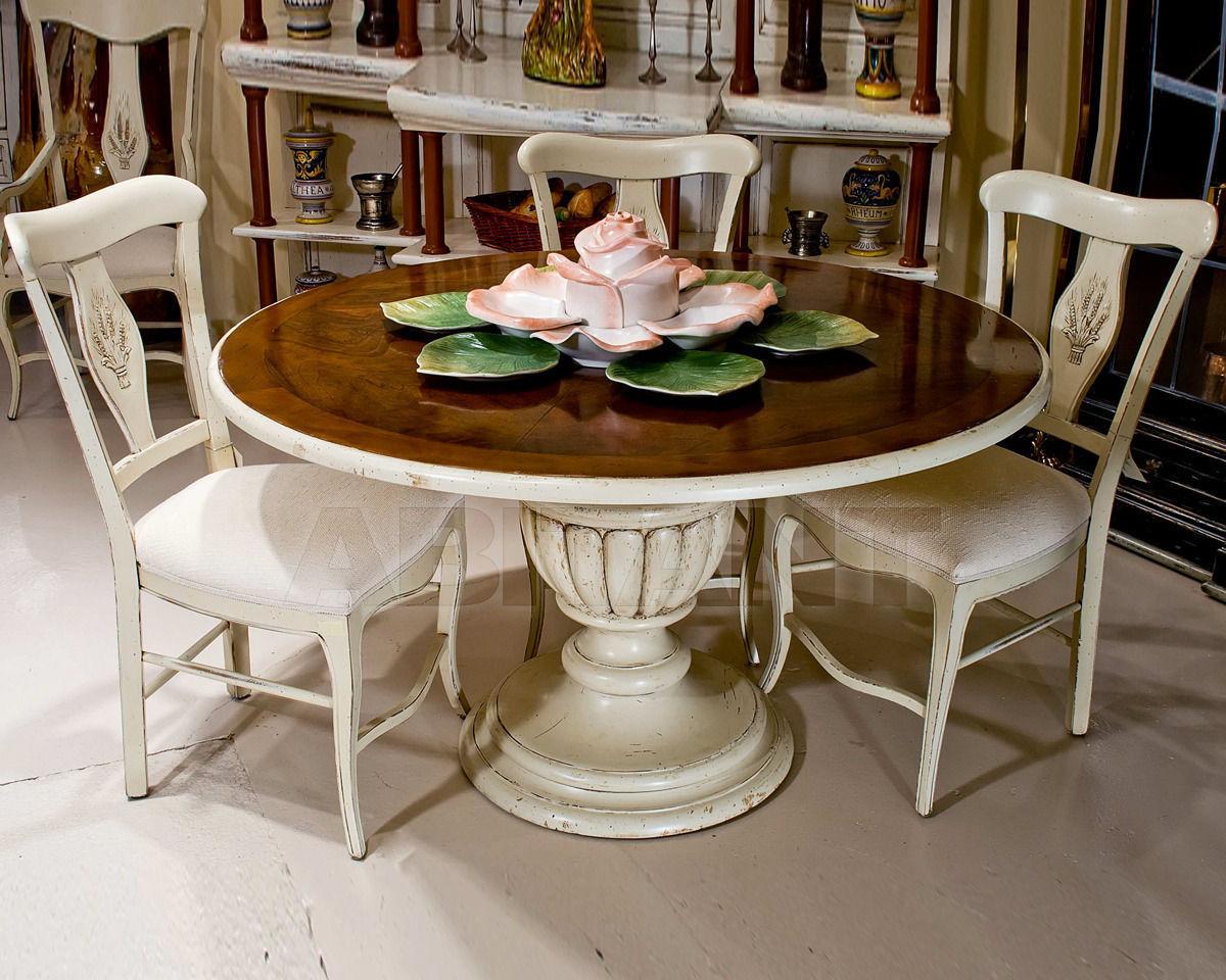 Купить Стол обеденный Giovanni Visentin Aic & Bic Art. AIC-17