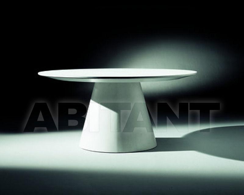 Купить Стол обеденный Airnova Airnova Plus/tables HALLEY ARG