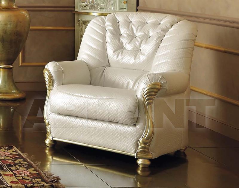 Купить Кресло LEONARDO Camelgroup Classic Sofas 2011 Armchair LEONARDO