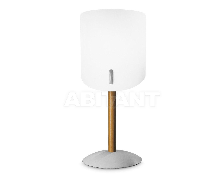 Купить Лампа настольная Marina Linea Light Classic 2947BI