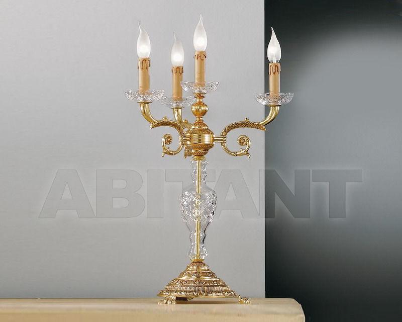 Купить Лампа настольная Nervilamp Snc Nervilamp 2013 570/4C