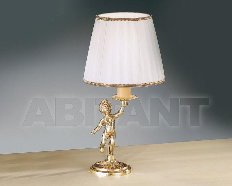 Купить Лампа настольная Nervilamp Snc Nervilamp 2013 B11
