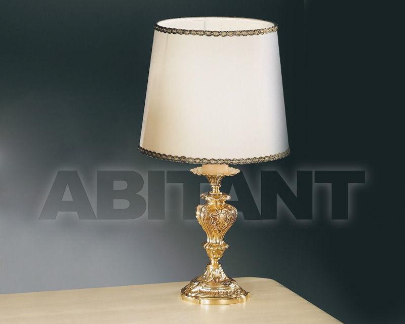 Купить Лампа настольная Nervilamp Snc Nervilamp 2013 B15