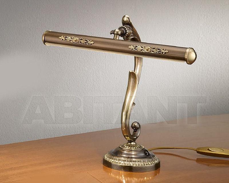 Купить Лампа настольная Nervilamp Snc Nervilamp 2013 01056