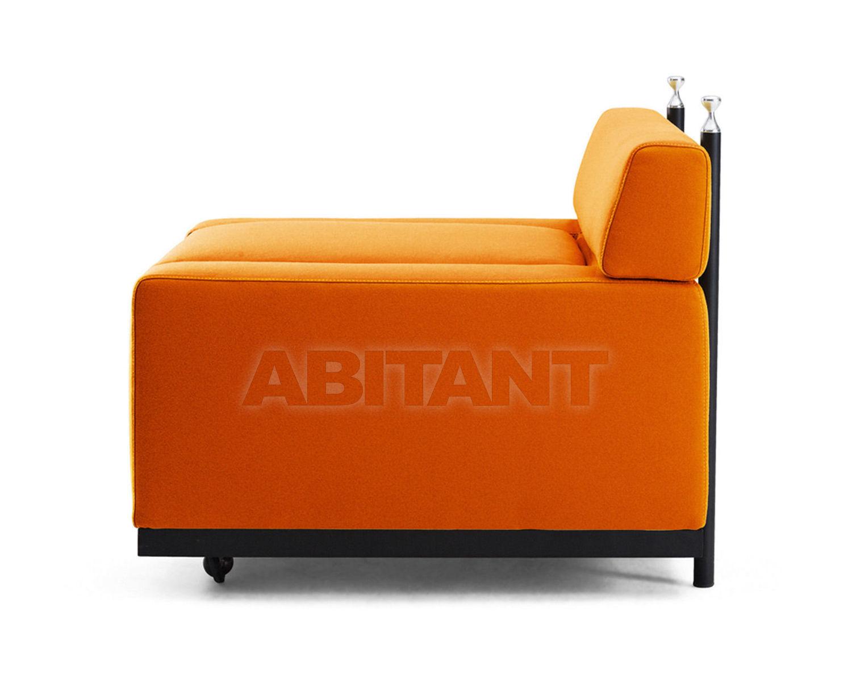 Купить Кресло Meritalia Afra E Tobia Scarpa CUBO Poltrona 2