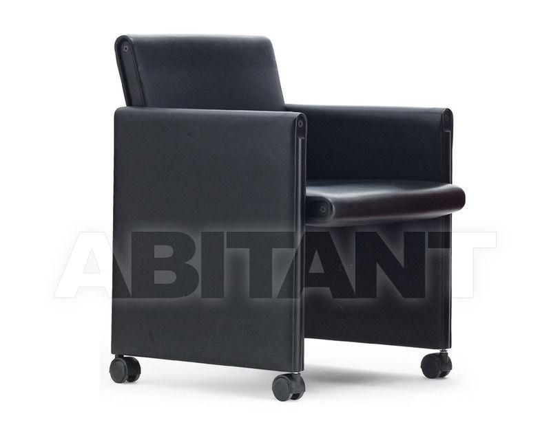 Купить Кресло Meritalia Afra E Tobia Scarpa GIULIETTA 2