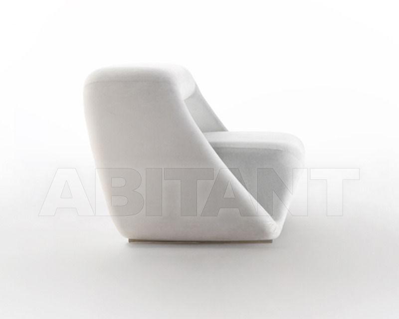 Купить Кресло Meritalia Afra E Tobia Scarpa AIR LOUNGE SYSTEM Poltrona 2