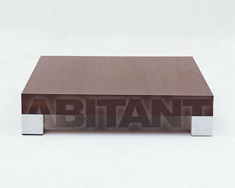 Купить Столик журнальный Meritalia Afra E Tobia Scarpa CLASSIC Tavolino