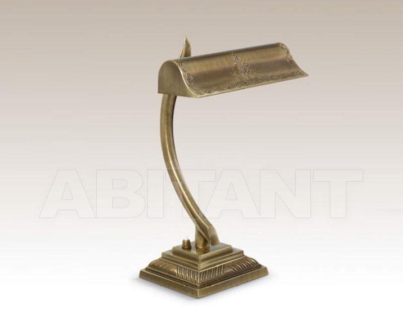Купить Лампа настольная Cremasco Illuminazione snc Vecchioveneto 1861/1LU-BRSA
