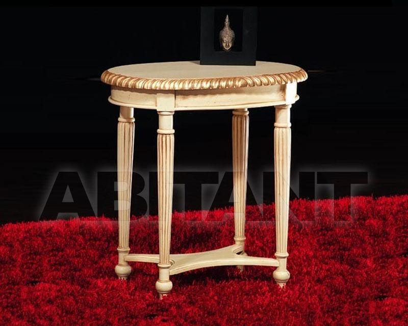 Купить Столик кофейный Arreda Style High Quality 3655 TP