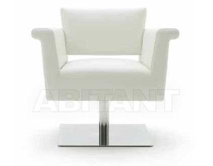 Купить Кресло Karin Alberta Salotti Armchair And Chaise Longue Collection PPGRKRN