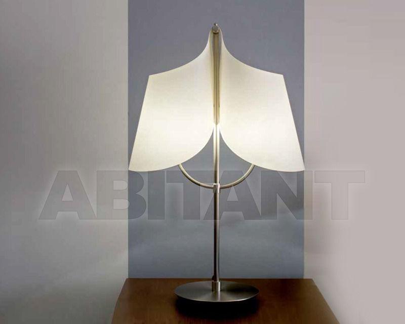 Купить Лампа настольная Grupo B.Lux Deco JASONE Table lamps