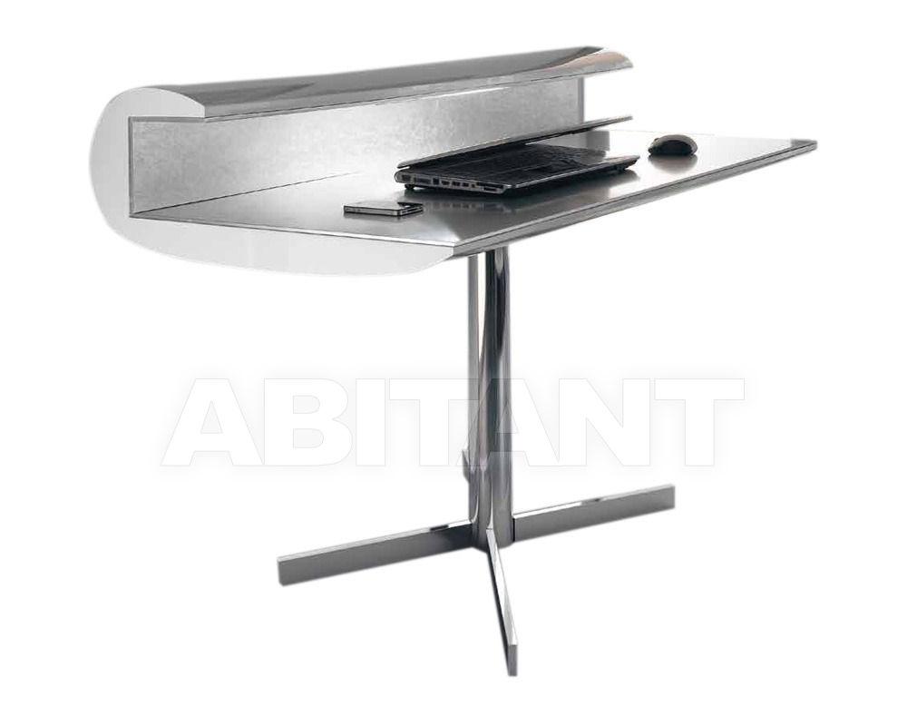 Купить Стол компьютерный Cubilles Logica  Bedroomsoulhome ZEUS MESA AUXILIAR LACADO - PAN DE PLATA/ORO