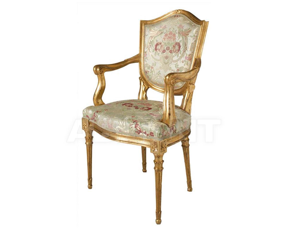 Купить Стул с подлокотниками Aurea Seats SD 0003