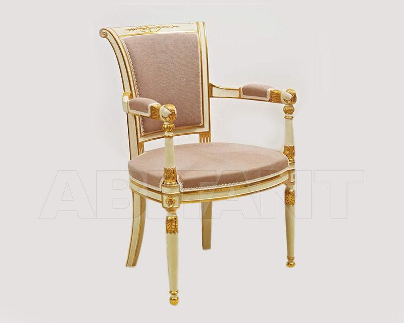 Купить Стул с подлокотниками Aurea Seats SD 0008