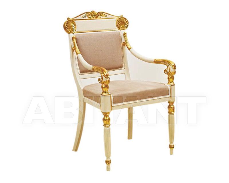 Купить Стул с подлокотниками Aurea Seats SD 0010