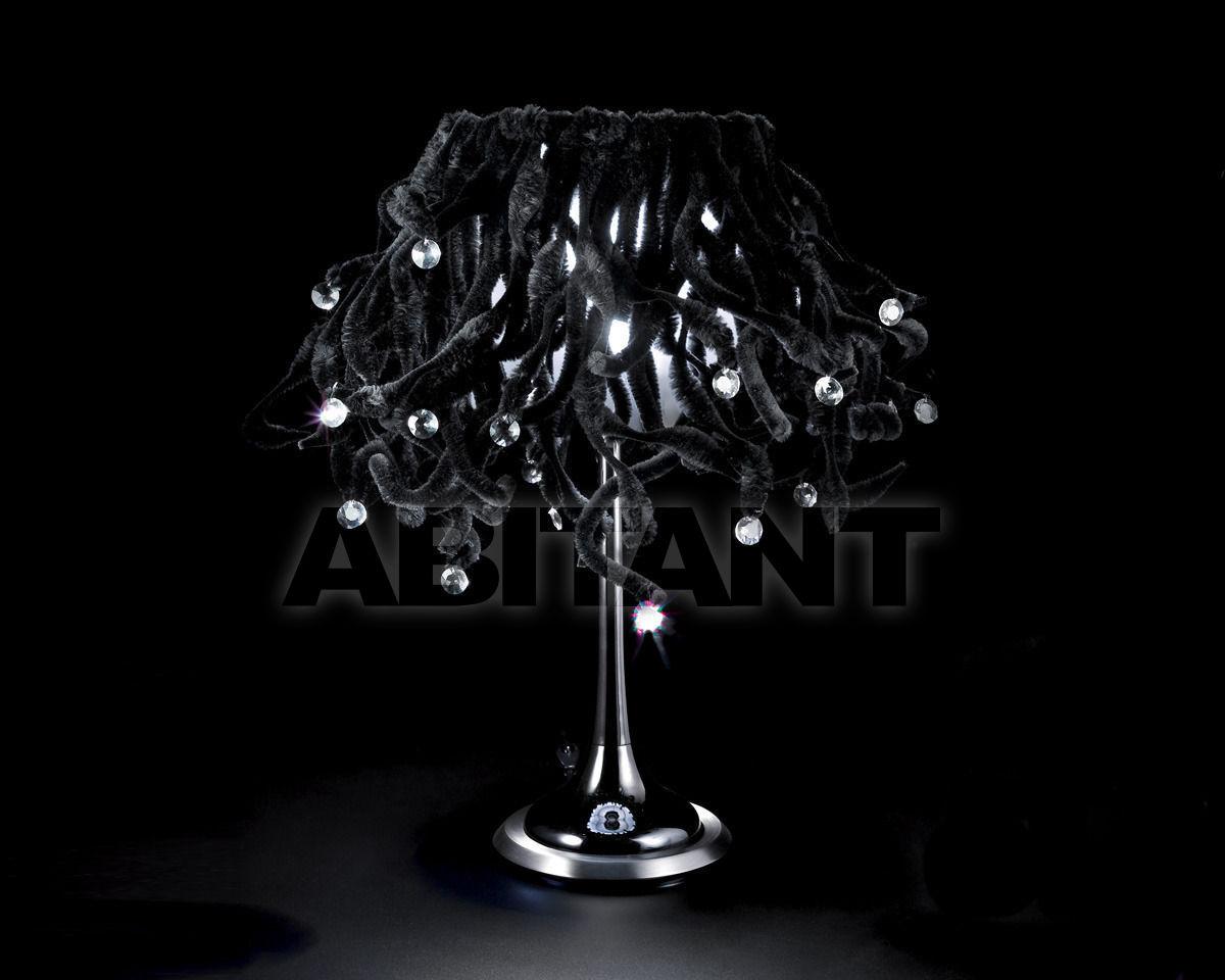 Купить Лампа настольная KOORALBYN El Torrent 2014 KR.424
