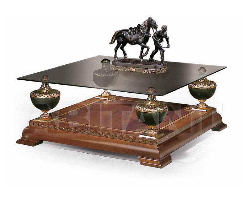 Купить Столик журнальный Soher  Furniture 3215