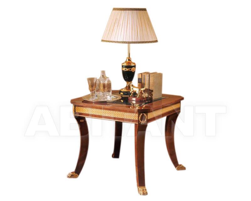 Купить Столик кофейный Soher  Furniture 3223