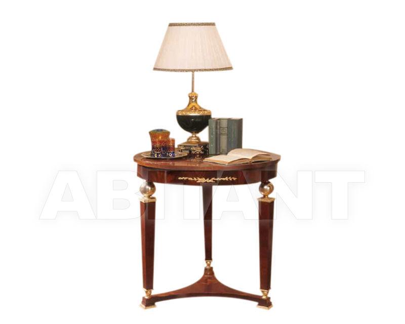 Купить Столик приставной Soher  Furniture 3260