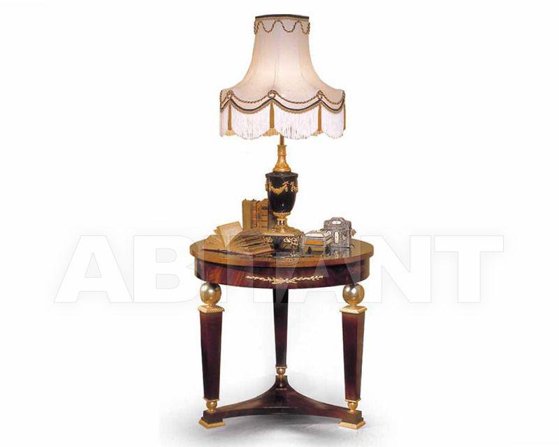Купить Столик приставной Soher  Furniture 3263
