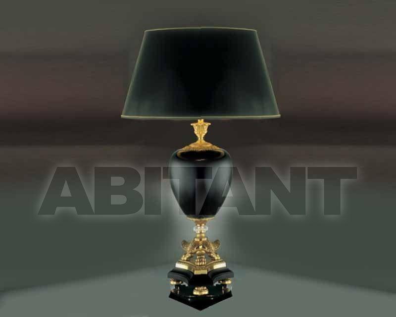 Купить Лампа настольная Laudarte O.laudarte MILA