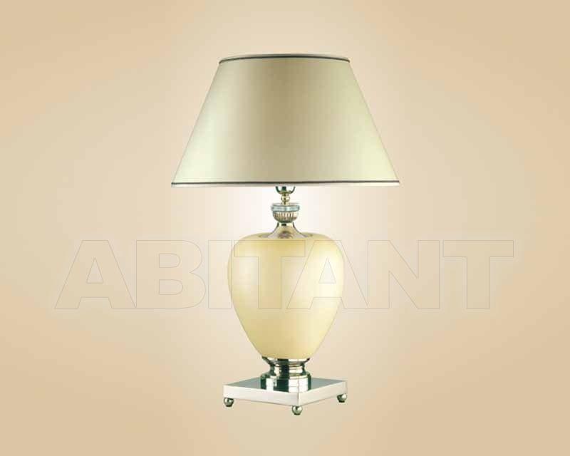 Купить Лампа настольная Laudarte O.laudarte ALINA