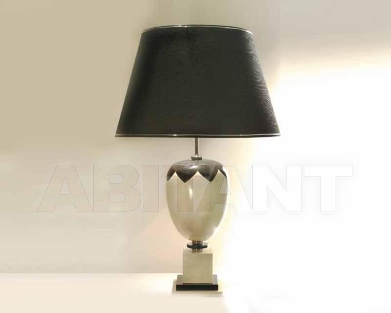 Купить Лампа настольная Laudarte O.laudarte HATON