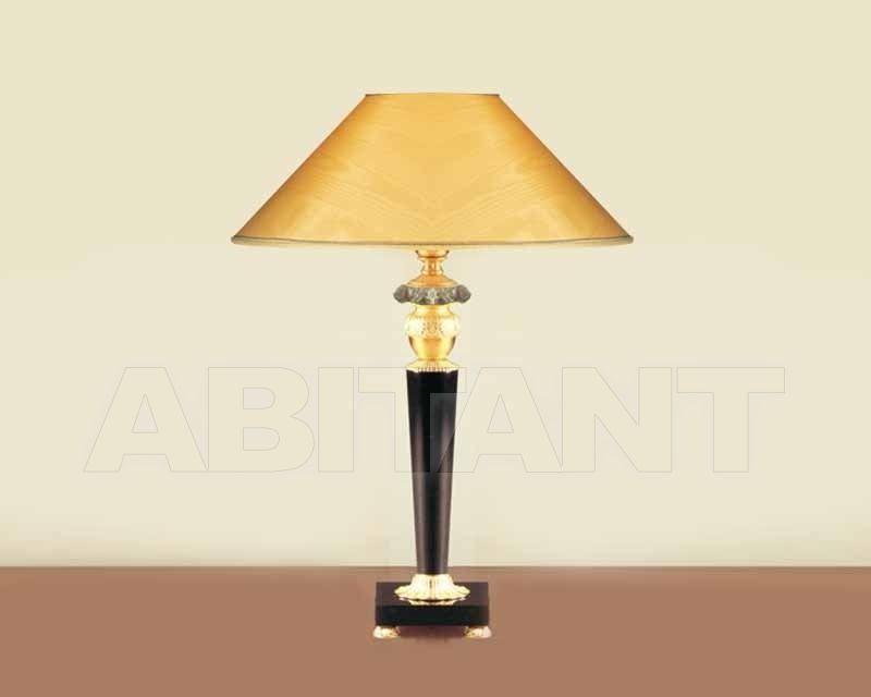 Купить Лампа настольная Laudarte O.laudarte ANTEA