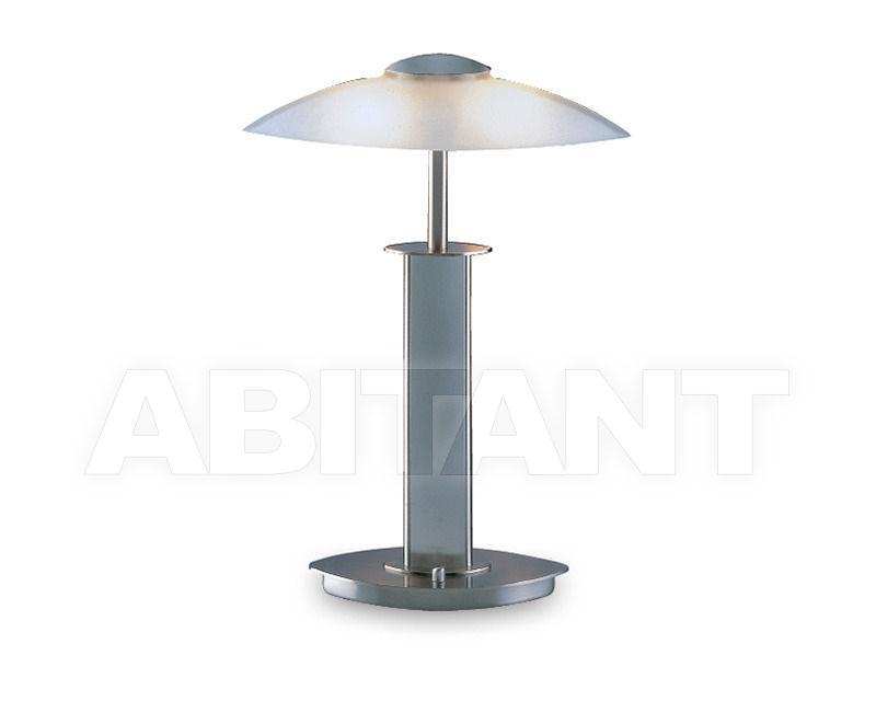 Купить Лампа настольная Holtkötter Leuchten GmbH 2014 6243/2-69