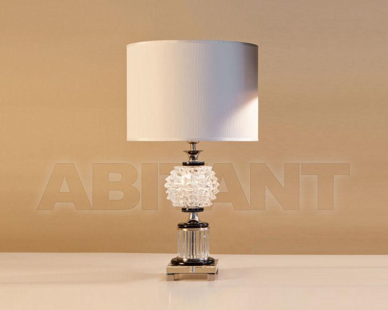 Купить Лампа настольная Laudarte Leo Mirai 1663