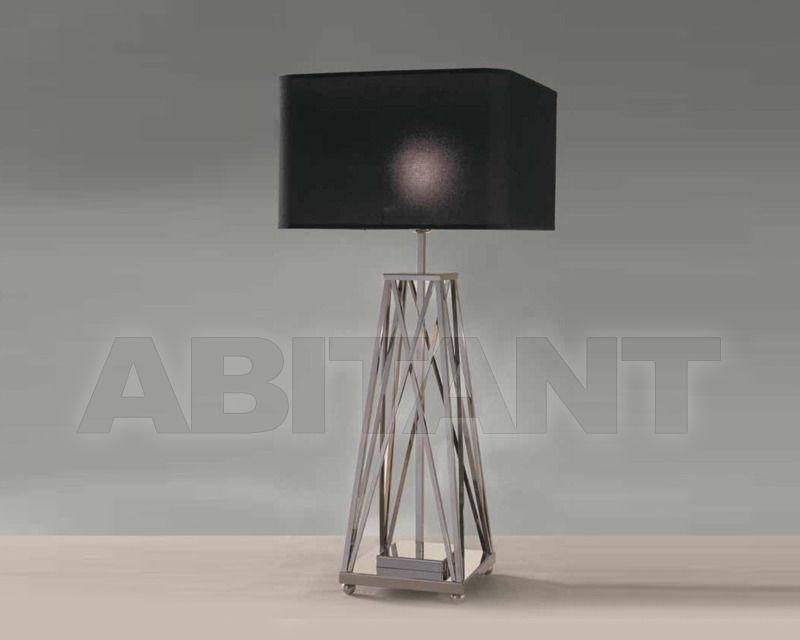 Купить Лампа настольная Laudarte Leo Mirai MB 0633