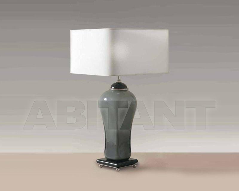 Купить Лампа настольная Laudarte Leo Mirai MBV 1647