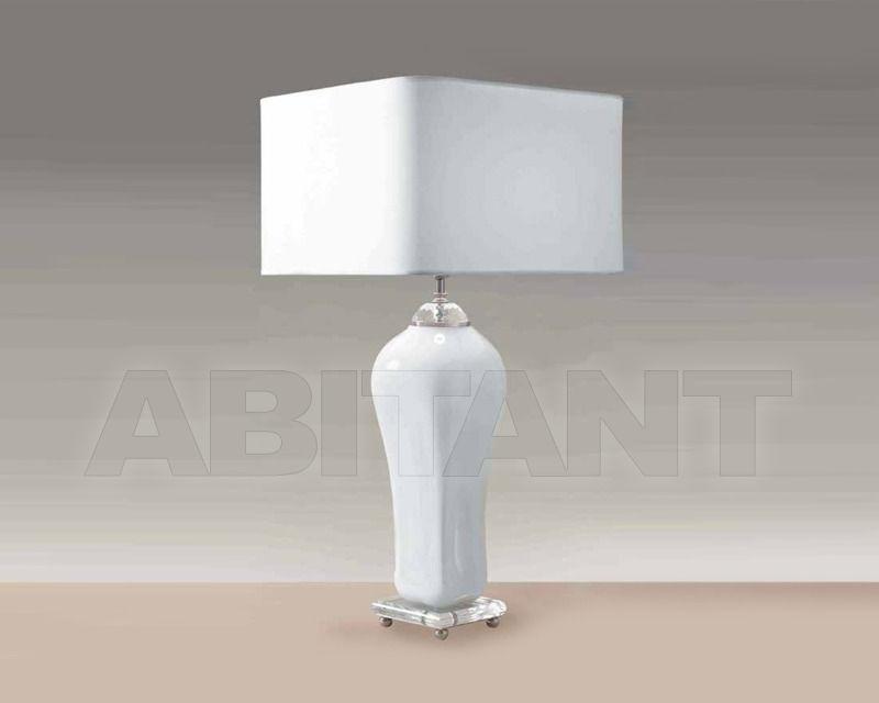 Купить Лампа настольная Laudarte Leo Mirai MBV 1647 white