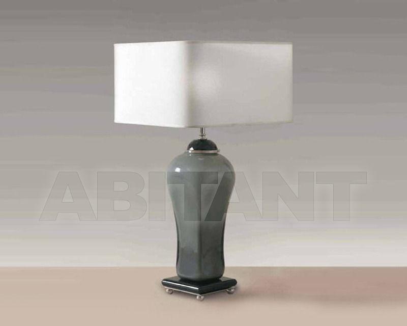 Купить Лампа настольная Laudarte Leo Mirai MBV 1646 DK